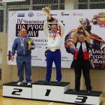 22-23 ноября 2014 г. VI чемпионат России по русскому жиму