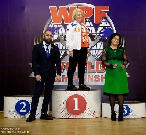 Открытый Чемпионат Мира 2020 WPF по пауэрлифтингу